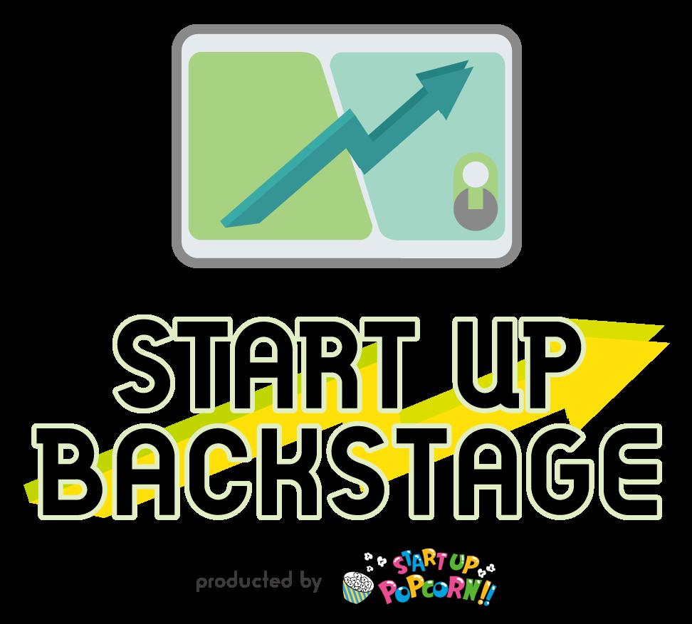 START UP BACK STAGE